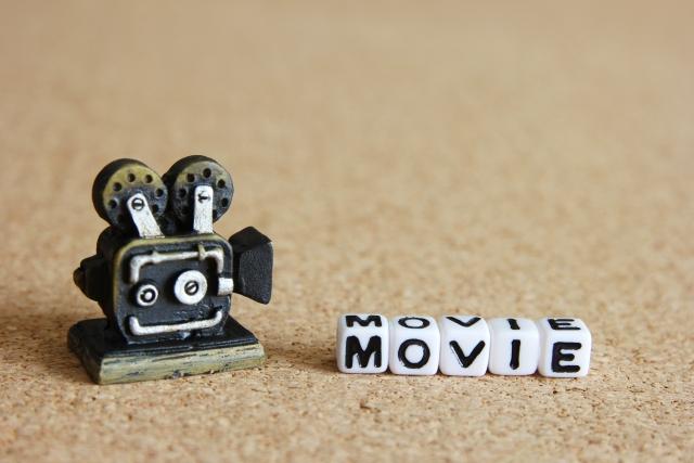 映画やドラマを観る