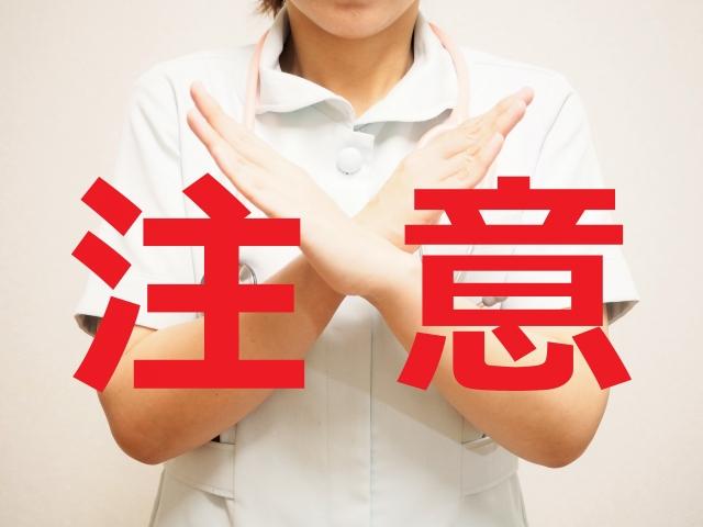 ホルモン補充療法(HRT) 乳がん